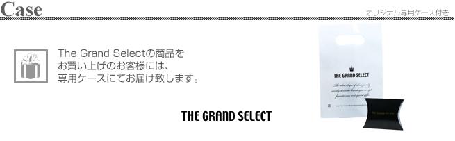 The Grand Select(ザ・グランドセレクト)専用オリジナルペコケース)