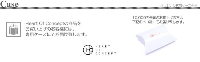 Heart Of Concept(ハートオブコンセプト)専用オリジナルペコケース)