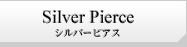 PMR - ピーエムアール シルバーピアス