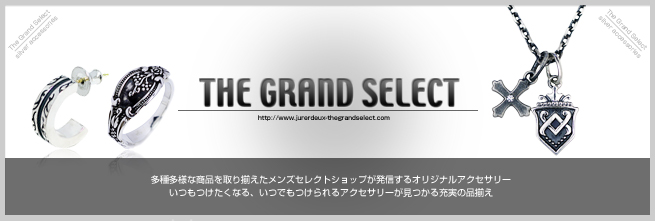 The Grand Select
